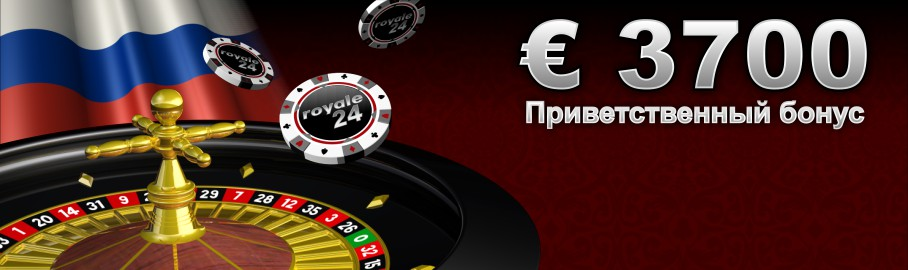 Casino Royale24 - file17.jpg